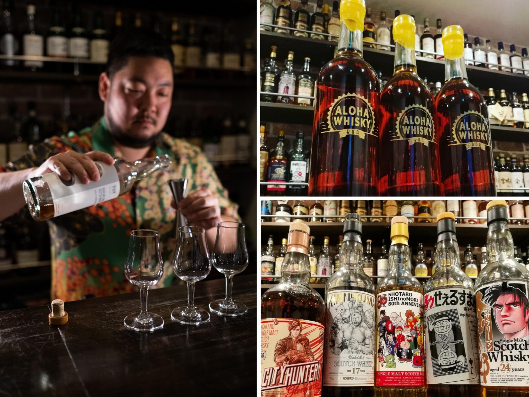 Aloha Whisky Bar owned by David Tsujimoto in Ikebukuro, Tokyo