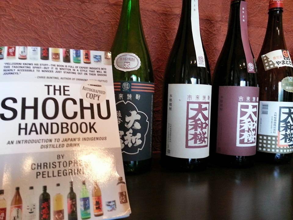 The Shochu Handbook with Shochu Bottles