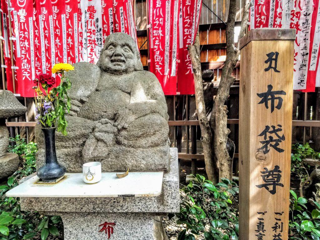 Hotei statue at Toyokawa Inari Tokyo Betsuin in Akasaka, Tokyo